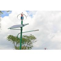 Buy cheap Maglev Turbines Wind Solar Hybrid System Street Light , installed at Low Carbon City product