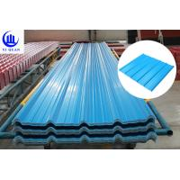Buy cheap Economical Waterproof Corrutaged Synthetic Resin PVC Hest Insulation Roof Sheets product