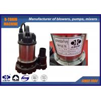 Buy cheap Submersible Irrigation Pump 50YU2.75, DN50 bore size , submersible wastewater pumps product