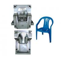 Buy cheap High quality Plastic injection Chair Mold moulds plastic product product