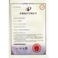 Mitech CO.,LTD. Certifications