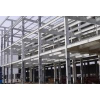 Buy cheap Q345B H Section Car Garage Steel Frame For Commercial Center / Aircraft Hangars product