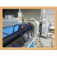 China Professional HDPE Carbon Corrugated Pipe Production Line wholesale