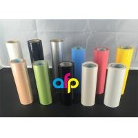Buy cheap Various Color Hot Stamping Film product
