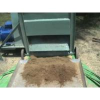Buy cheap drum chipping machine For Chip Wood--make wood into small piece product