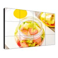 Buy cheap 1920* 1080 Multi Screen Video Wall 55 Inch Advertising Splicing Unit 3.5mm from wholesalers