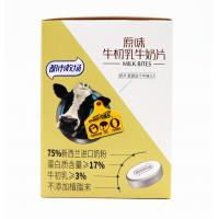 Buy cheap 16g High-end Milk Tablet with 75% New Zealand Powder without non-dairy cramer product