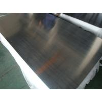 Buy cheap Temper H112/H12/H24 1050/1020 Aluminum Alloy Plate in High Precision for Shipbuilding from wholesalers