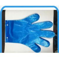 Buy cheap Blue Disposable PE Gloves With 2 Holes , Hospital / Kitchen Gloves Disposable product