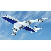 Buy cheap Best International Shipping Forwarder Air Cargo Services From China To Europe Airline Delivery Service product