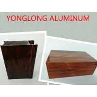Buy cheap Square Wood Grain Wardrobe Frame Aluminium Profile For Construction Material product