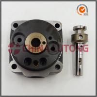Buy cheap Head Rotor 1 468 334 925 - Fuel Injection Parts product