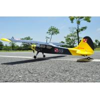Buy cheap 4 CH 10A Brushless Trainer Beginner RC Airplanes EPO RTF with 2.4Ghz Transmitter Yak-12 product