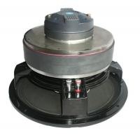 China Professional Coaxial High SPL Subwoofer , Audio Sound Speakers wholesale