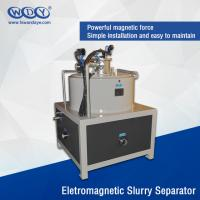 China Automatic Electro - Magnetic Separator Machine Field Strength 3T High Speed Kaolin Ceramic Slurry on sale