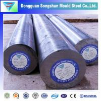 Buy cheap 4340 alloy steel round bar made in China product