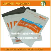 Buy cheap 9.5''X13.5'' Co-ex Poly Postage Bag Poly mailbag,courier bag express flyer for shoes,gift,toy. product