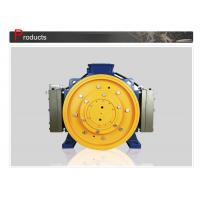 China 450 - 630 KG Gearless Traction Machine / Lift Elevator Parts for Passenger Elevator on sale