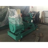 Buy cheap Continuous Duty Diesel Generator 100KW Cummins With Stamford Genset product