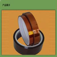 Buy cheap Single Side Adhesive Polyimide Film Tape / ESD Kapton Tape Silicone product
