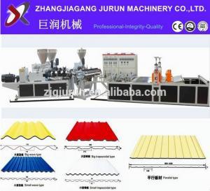 pvc corrugated roof sheet making machine/price of corrugated pvc roof sheet