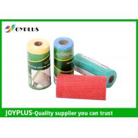 Buy cheap Professional Non Woven Cleaning Cloths Anti - Pull Chemical Free HN1010 product