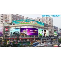 Buy cheap P4.81 P6 P8 P10 Waterproof Outdoor LED Advertising Panels LED Tvs Wall for Fixed Advertising and Billboard product