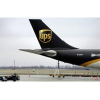Buy cheap Air Quickest Transit UPS Express Saver Service Shipping From Shenzhen to Worldwide product
