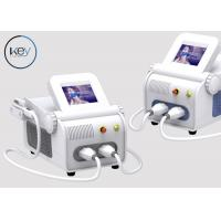 Buy cheap Portable IPL Laser SHR Hair Removal Skin Rejuvenation Acne Scar Removal Machine product