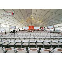 Buy cheap Clear Span Structure Event Tents used for Meeting product