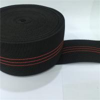 Buy cheap Malaysia Rubber Style Sofa Elastic Webbing For Lough Chair , Relax Bed product