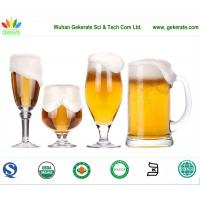 Buy cheap Alpha amylase for wine, alchol, flour and baking, thermal stable, food additives product