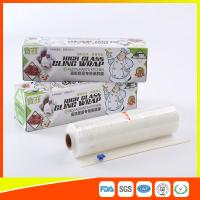 Buy cheap Microwave Safe Catering Cling Film PE Biodegradable Cling Film Roll Clear product