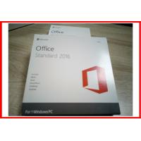 Quality DVD Activation Online Microsoft Office 2016 Professional Retail Box 100% Genuine for sale