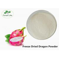 Buy cheap Health Natural White Dragon Fruit Extract Powder / Freeze Dried Dragon Fruit Powder product