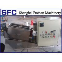 Buy cheap 20 Years Life Time Dewatering Screw Press Machine Industrial ISO9001 CE Standard product