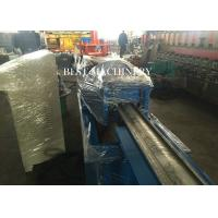 Buy cheap Automatic Hydraulic Shutter Door Cold Steel Roll Forming Machine CE BV SGS product