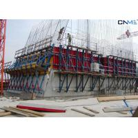 Buy cheap C240-3 Rail Climbing System Easily Assembled Powder Coated Surface Treatment product