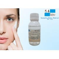 Buy cheap Water Solubility PEG - 10 Dimethicone Silicone Oil In Shampoos product