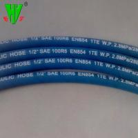 Buy cheap Factory supply nbr rubber hydraulic hose fuel line petrol hose product