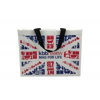 Buy cheap Eco Friendly PP Laminated Shopping Bags AZO Free REACH Prop65 Approve product