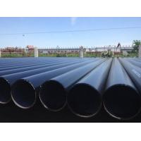 Buy cheap api 5l standard seamless pipe for oil and gas product