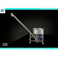 Buy cheap Stainless Steel Shaking Auger Filling Machine Customizable For All Powder Stuff product