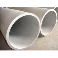 Buy cheap High Pressure Stainless Steel Seamless Tube with BV / Lloyd / ABS Certificates product