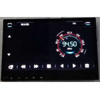 Buy cheap 10.1 Inch I2C port Touch Panel Optical Bonding with LCD  for GPS navigation product