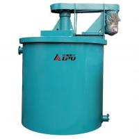 Buy cheap Large effective volume custom ore Tank Agitator Mixer for beneficiation with high quality product