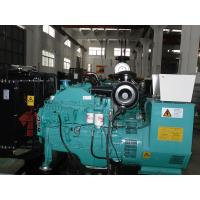 China 50Hz Soundproof water cooled cummins 100 kva generator on sale