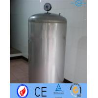 Buy cheap Chemical Aseptic Tank  Stainless Steel Tanks And Pressure Vessels 904L from wholesalers
