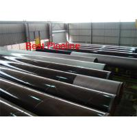 Buy cheap DIN 30670 Fusion Bonded Epoxy Coated Steel Pipe With Guaranteed Coating Properties product