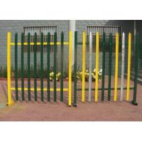 Buy cheap European D W Head Metal Palisade Fencing For Power Plants / Substations product